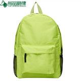 Multifunktionsschule-BeutelPacksack Sports Rucksack (TP-BP221)