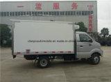 Sinotruk kleine 2 Tonnen Kühlraum-LKW-Gas-und Öl-Doppelkraftstoff-Fahrzeuge