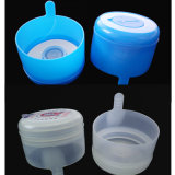 5 галлон пластиковую крышку расширительного бачка, 18.9L воды крышку расширительного бачка/Closurer крышкой / крышка 5 галлон пластиковая крышка