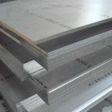 7050アルミニウム伸張シート