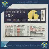 Factory Ticket Anti-Counterfeiting Marca de agua.