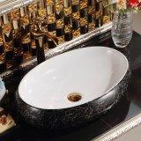 洗面所(C1196A)のための衛生製品のステッカーの磁器の芸術の洗面器
