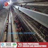 영농 기계 냉각 장치를 가진 자동적인 층 닭 감금소
