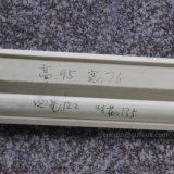 Geschnitzte Gesims-Formteil PU-Krone, die Hn-80142 formt