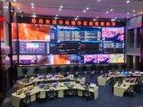 L'intérieur grand écran LED en couleur / LED Affichage électronique