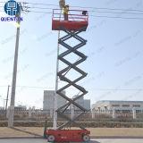 中国の工場は油圧動産が車の上昇を切る14mを供給する