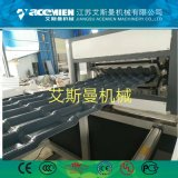 Résistant à la corrosion à deux couches de la tuile de toit Making Machine 880mm
