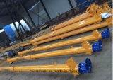 Transportador de tornillo helicoidal para el cemento//máquina transportadora de polvo seco