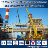 سريعا بني [لوور] موردة تكلفة ميزة فولاذ بناية