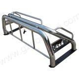 Atendimento de qualidade superior da barra estabilizadora de acessórios exteriores