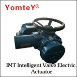 Serie Xza Multi-Turn Valve Electric Actuators-Exproof Integrated Controlling Model
