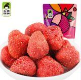 100% naturel lyophilisé fruits lyophilisés fraise sec alimentaire