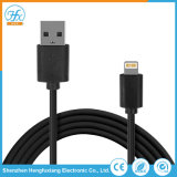 5V/2.1A Electric Lightning USB Data Cable Mobile Phone Accessories