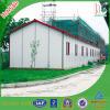 Ökonomisches einfaches vorfabriziertes Landhaus für temporäres Leben (KHK1-338)