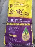 Embalagem de plástico de alta qualidade Sacola de saco de algodão PP Woven