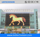 LED表示を広告するP16屋外のカーテン