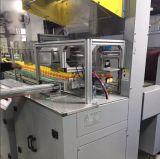 PEのフィルムが付いているびんの収縮包装機械