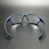 Lunettes de sécurité Lunettes de soleil Lunettes de protection à lunette optique (SG122)