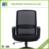 PP 팔걸이 디자인 오피스 가구 메시 검정 의자 (Murray)