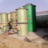 Топливный бак бака бака давления FRP/GRP вертикальный химически промышленный