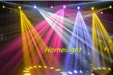 свет DJ луча яркости DMX 7r луча 4PCS X230W Moving головной ставит Moving головной свет луча для этапа, ночного клуба