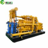 générateur du gaz 50kw naturel/générateur méthane/générateur de biogaz
