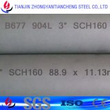 Super Duplex Stainless Steel Tube/Pipe in S31803 S32205 S32750 S32304