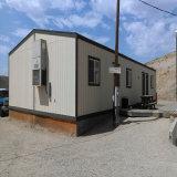 Дом контейнера плоского пакета как полуфабрикат офисное здание