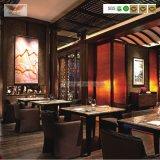 판매 식당 가구 (HY-01)를 위한 현대 호텔 로비 가구