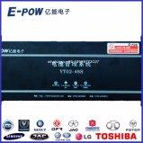 13kwh Pak van de Batterij van het Titanaat van het Lithium van hoge Prestaties het Slimme voor EV/Hev/Phev/Erev