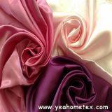 Атласная ткань, хорошего качества
