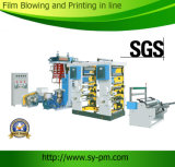 플라스틱 Film Blowing 및 Printing Machinery Set (SJ-ASY- 55)
