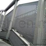 アルミニウムボードの穴があいた金属の網