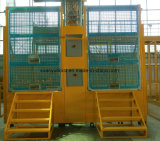 고품질 안정 2개 T 기술설계 건축 엘리베이터 기계장치