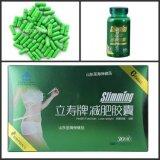 Freies BeispielSpirulina Ginkgo kapselt das chinesische Kraut-Abnehmen ein