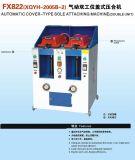 Автоматический Покрывать-Тип единственная прикрепляясь машина (ДВОЙНОЙ БЛОК)