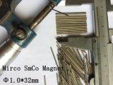 Ck061良質のSmCoの磁石の等級