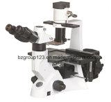 逆にされたTrinocularの蛍光実験室の顕微鏡