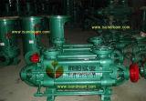 Chaudière à plusieurs degrés d'alimentation haute pression pompe à eau centrifuge