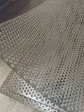 Barato preço perfuradas de aço/alumínio/Placa de malha de perfuração/folha