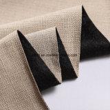 織布のホーム織物ポリエステルファブリック