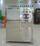 500lph nouvelle usine de traitement de l'eau Styple Mobile Machine de traitement de l'eau potable