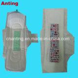 中国からの熱い販売の試供品の生理用ナプキンの工場