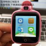 reloj del teléfono del GPS de los cabritos 4G con la llamada video del soporte de la cámara