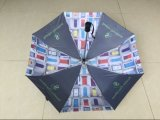 Wholesale Good Quality 3 Folding Promotional Ladies Umbrella as Gift