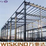 鉄骨フレームの記憶ホールの軽いゲージの構造か研修会または倉庫