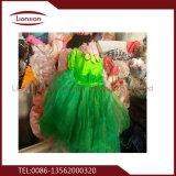 숙녀 복장 - 여자의 치마 - 사용된 의류