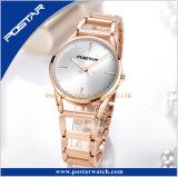 高品質の大理石のダイヤルの骨組ステンレス鋼バンドブレスレットの腕時計