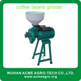 Rectifieuse de café de moulin de grains de café de qualité