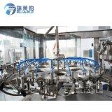 炭酸飲料の自動瓶詰工場機械を完了しなさい